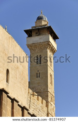 Minaret in Patriarchs Cave in Hebron, Israel. - stock photo