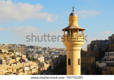 Minaret in Salt Jordan