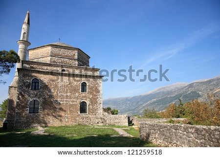 minaret of its kale mosque in ioannina greece