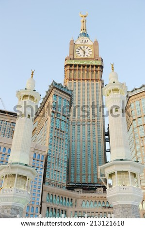 Minarets in Makkah holy mosque - stock photo