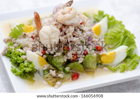 Minced pork, shrimp, boiled egg mixed with vegetable - stock photo