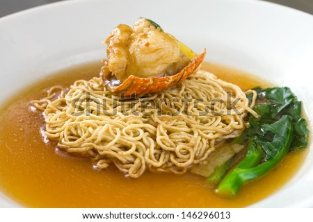 Minimalist Chinese noodle dish with lobster and gravy