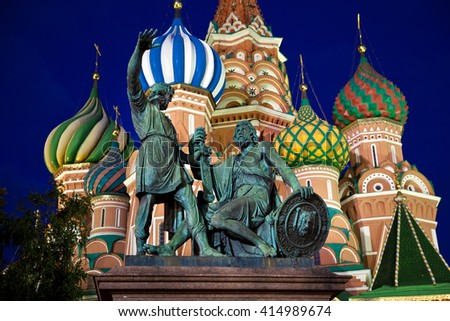 Minin and Pozharsky monument in Moscow. Night shot of famous Minin and Pozharsky monument in Moscow, Russia. Cathedral with domes behind the monument on Red Square in Moscow. - stock photo