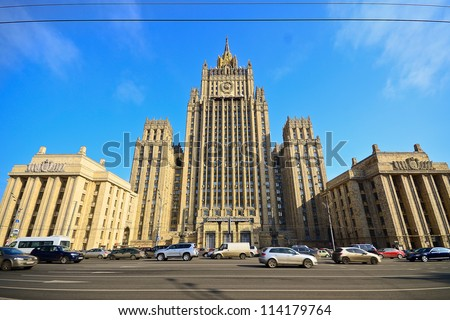 Ministry of Foreign Affairs buiding in Moscow, Russia - stock photo