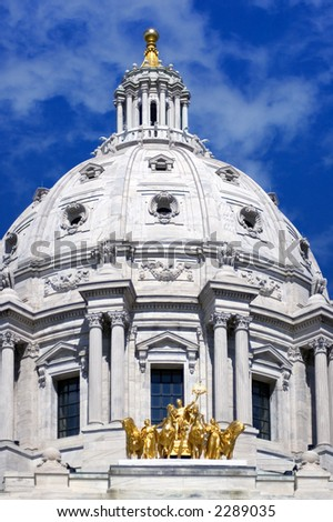 Minnesota State Capitol in St. Paul Minnesota - horses and dome straight on