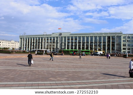 MINSK, BELARUS - April 25, 2015: Minsk cityhall with Independence Square in front of it