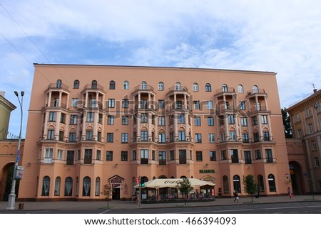 MInsk, Belarus: August 9, 2016: Old soviet house at the Independence prospect