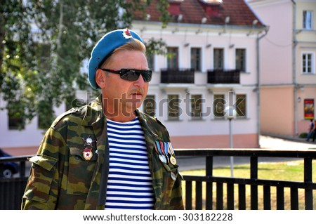MINSK, BELARUS AUGUST 2, 2015: Unidentified veteran during the celebration of the Paratroopers VDV Day on 2 August 2015 in Minsk. - stock photo