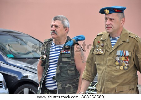 MINSK, BELARUS AUGUST 2, 2015: Unidentified veterans during the celebration of the Paratroopers VDV Day on 2 August 2015 in Minsk. - stock photo