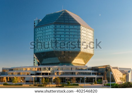 Minsk, Belarus - 20 August 2015: View of the National Library of Belarus