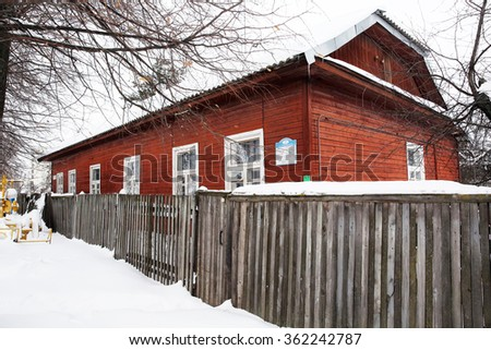 MINSK, BELARUS - JANUARY 14, 2016: a rare private wooden house built in 1925 in the city center (Studencheskaya Ulitsa/Student Street)