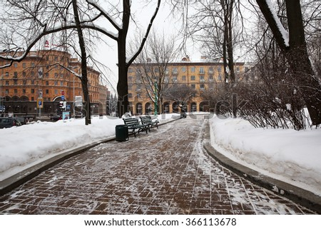 MINSK, BELARUS - JANUARY 22, 2016: historical city center - Freedom Square