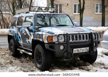 MINSK, BELARUS - JANUARY 27, 2016: Hummer H3 from Voronezh Region, Russia