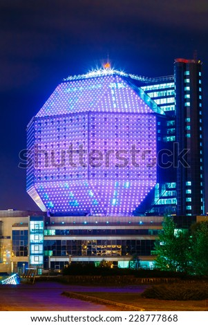 MINSK, BELARUS - JULY 19, 2014: Unique Building Of National Library Of Belarus In Minsk At Night Scene. Building Has 23 Floors And Is 72-metre High. Library can seat about 2,000 readers and.