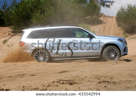 MINSK, BELARUS JUNE 4, 2016: New Mercedes-Benz GLS at the test drive event for automotive journalists from Minsk