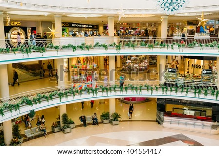 "MINSK, BELARUS - June 3, 2014: ""Stolitsa"" is a major shopping center in Belarussian capital. SC ""Stolitsa"" is situated at the central square of Minsk on Nezavisimosty square."
