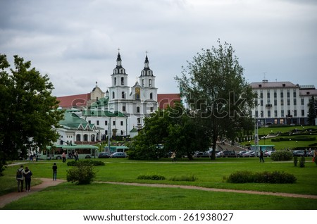 MINSK, BELARUS - June 12: View of a city centre of Minsk on June 12, 2014. Minsk is a capital and the largest city of Belarus.