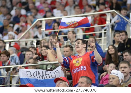 MINSK, BELARUS - MAY 20: Fan of Russia during 2014 IIHF World Ice Hockey Championship match at Minsk Arena on May 20, 2014 in Minsk, Belarus. - stock photo