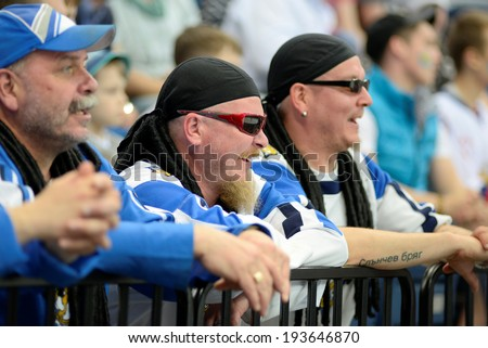 MINSK, BELARUS - MAY 19: Fans of Finland during 2014 IIHF World Ice Hockey Championship match at Minsk Arena on May 19, 2014 in Minsk, Belarus.