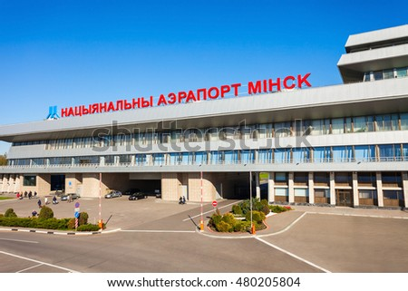 MINSK, BELARUS - MAY 05, 2016: Minsk National Airport former name Minsk-2 is the main international airport in Belarus located 42 km to the east of the capital Minsk, Belarus