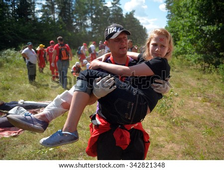 MINSK REGION - JULY 17, 2014: Belarus Red Cross launches International emergency and search training in Minsk Region, Belarus.