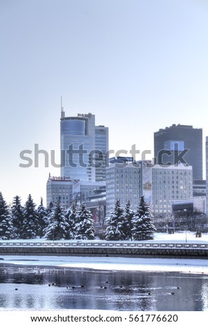 MINSK, REPUBLIC OF BELARUS - January 18.2017: Office buildings on the riverside of the Svislach River in the city center.