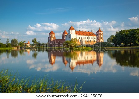 MIR, BELARUS - May 18, 2014: Medieval castle in Mir, Belarus - stock photo