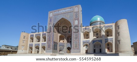 Mir-i-Arab Madrasa in Bukhara (Buxoro), the holiest city of Central Asia, in Uzbekistan.
