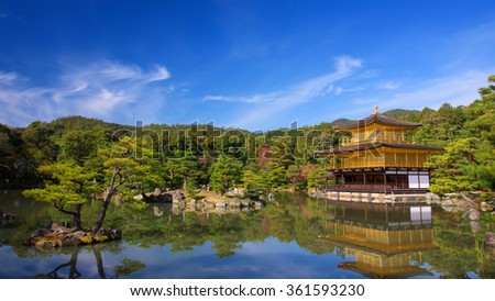 Miromachi Zen at Kinkakuji Temple or Golden Pavilion in Kyoto,Japan - stock photo