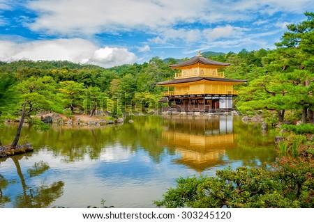 Miromachi Zen at serene.Kinkakuji Temple,kyoto,Japan. - stock photo
