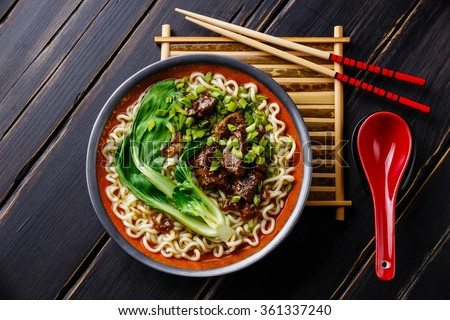 Miso Ramen Asian noodles with beef and pak choi cabbage on dark wooden background  - stock photo