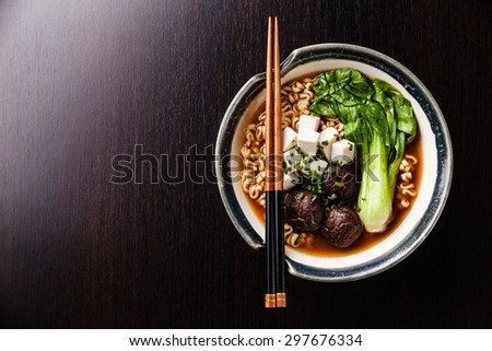 Miso Ramen Asian noodles with shiitake, tofu and pak choi cabbage in bowl on black table background  - stock photo