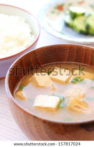 Miso soup and rice for traditional Japanese breakfast