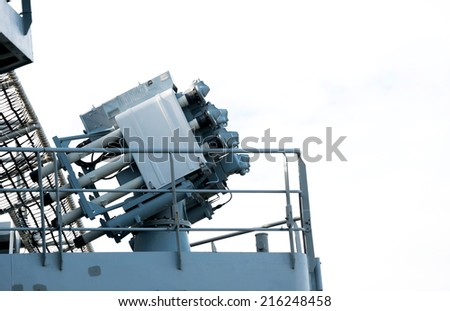 Missile on war ship. - stock photo