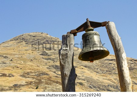 Mission church bell in Malagasy village - Africa, Madagascar - stock photo