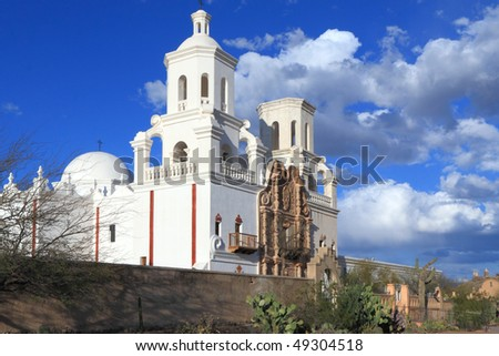 Mission San Xavier del Bac, long view - stock photo