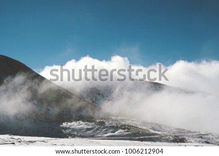 mist on the top of Murodo Station, Japan Alps
