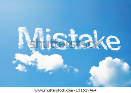 Mistake a cloud  massage on sky - stock photo