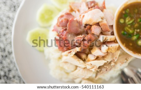 Mix Steam Chicken and red pork with Rice (Hainan Chicken and Pork)