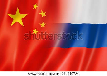 Mixed China and Russia flag, three dimensional render, illustration - stock photo