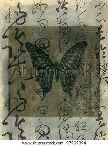 Mixed medium photo illustration of a butterfly with asian calligraphy.
