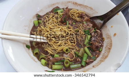 Mixed Noodle. beef, vegetables, flour, water, hot soup. Food Thai style in thailand