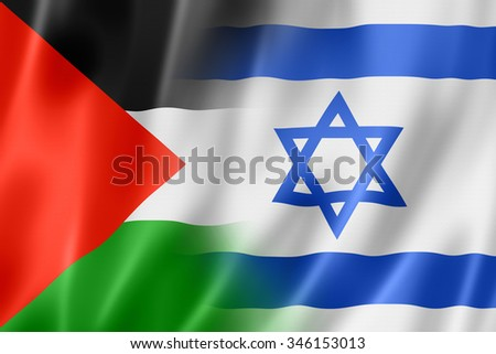Mixed Palestine and Israel flag, three dimensional render, illustration