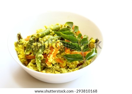Mixed vegetable curry or Aviyal -Traditional side dish served during Onam feast