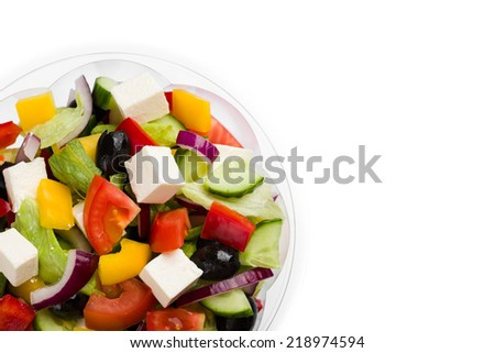Mixed vegetable salad wit olives and feta cheese