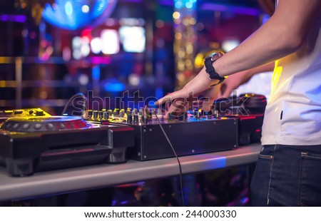 Mixing Console at the night club - stock photo