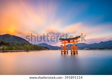 Miyajima, Hiroshima, Japan at the floating gate of Itsukushima Shrine. - stock photo