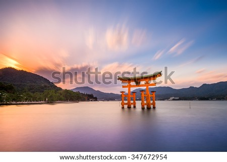 Miyajima, Hiroshima, Japan at the floating gate of Itsukushima Shrine. (gate sign reads Itsukushima Shrine) - stock photo