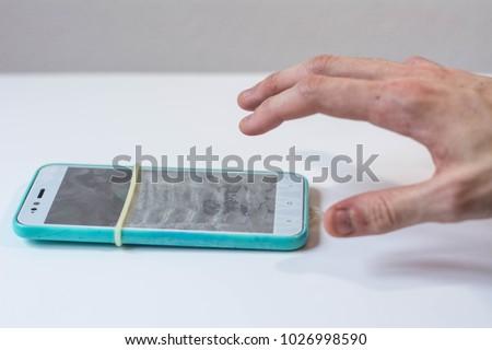 Сохранить в мобиле порнуху