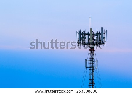Mobile phone Telecommunication Radio antenna Tower. Cell phone tower. - stock photo